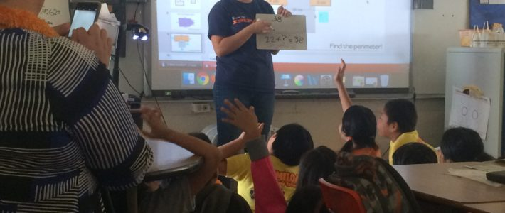 Inspired and Passionate Teaching, Part 1: Q & A with Cecilia Chung