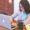 4 Back-to-School Tools for Teacher Curators